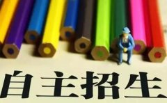 新课标教育用自主招生课客观评价上海新课标好不好