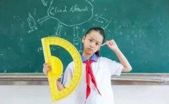 新课标教育上海新课标五角场校区化学精品课程怎么