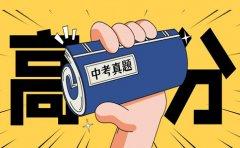 """新课标教育上海新课标教育个性化教师""""真题大赛"""""""